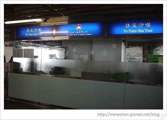 HK084-天星小輪公司.jpg
