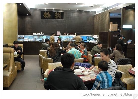 HK101-糖朝餐廳.jpg