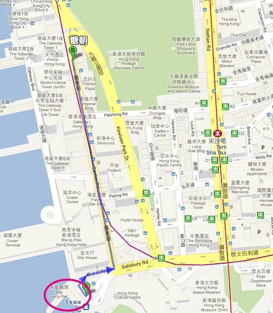 尖沙咀碼頭-糖朝map.jpg