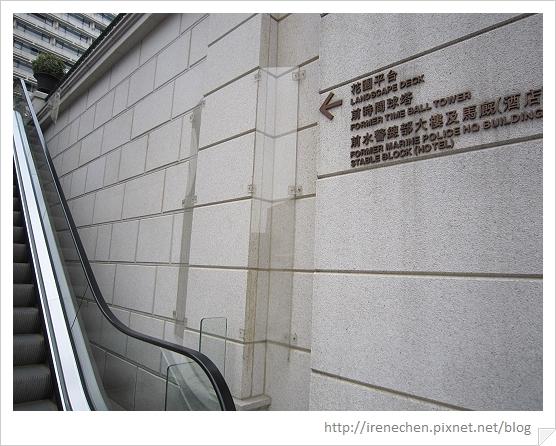 HK138-1881 Heritage.jpg