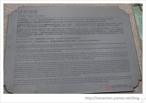 HK140-1881 Heritage時間球塔.jpg