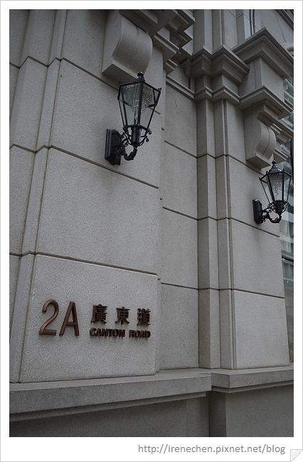 HK122-廣東道2A.jpg