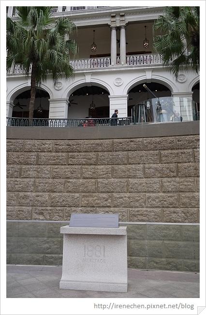 HK131-1881 Heritage.jpg