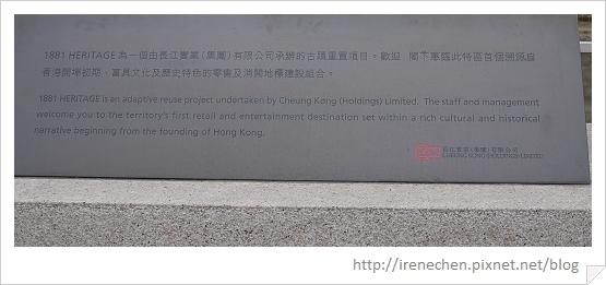 HK132-1881 Heritage.jpg