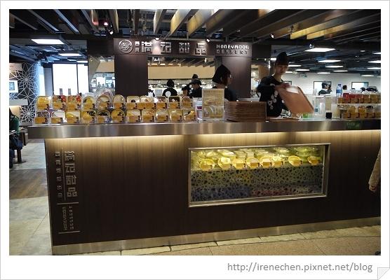 HK166-海港城滿記甜品.jpg