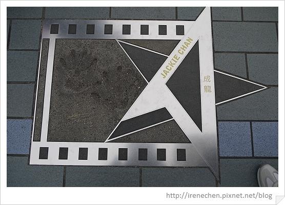HK199-星光大道手印-成龍.jpg
