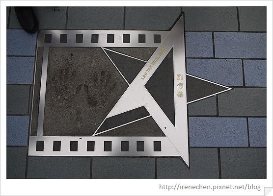 HK203-星光大道手印-劉德華.jpg