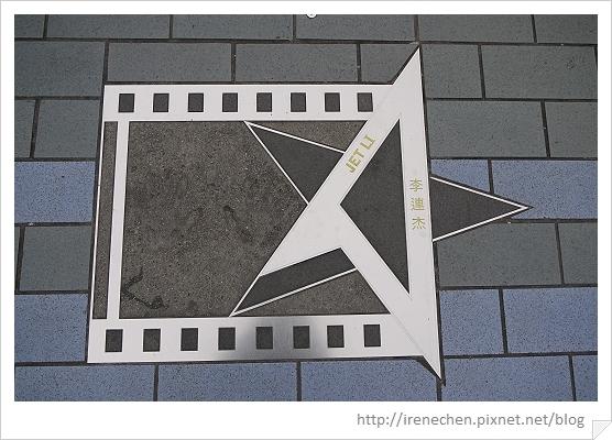 HK204-星光大道手印-李連杰.jpg