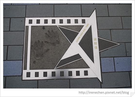 HK207-星光大道手印-梁朝偉.jpg