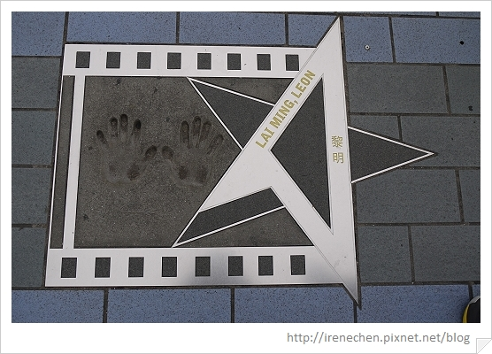 HK213-星光大道手印-黎明.jpg
