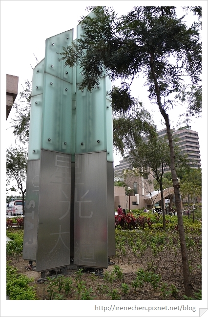 HK179-星光大道路標.jpg
