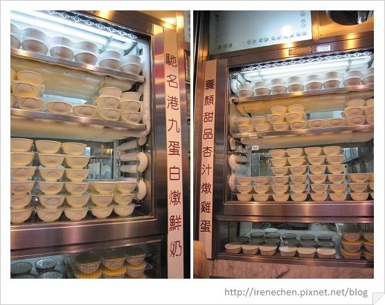 HK239-澳洲牛奶公司.jpg