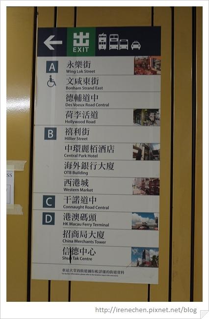HK309-上環站.jpg