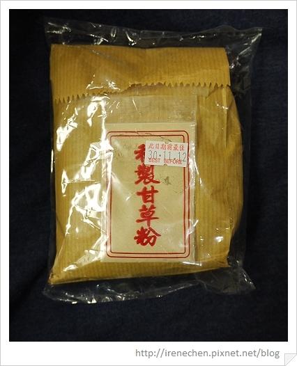 HK385-檸檬王.jpg