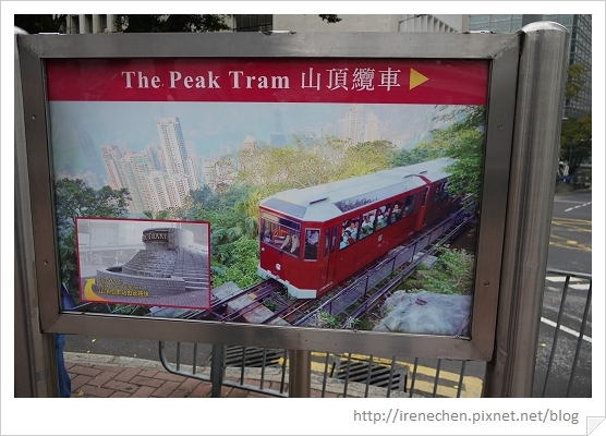 HK403-環花園道山頂纜車站.jpg
