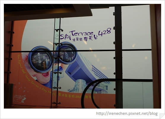 HK422-凌霄閣摩天台.jpg