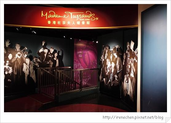 HK438-杜莎夫人蠟像館入口.jpg