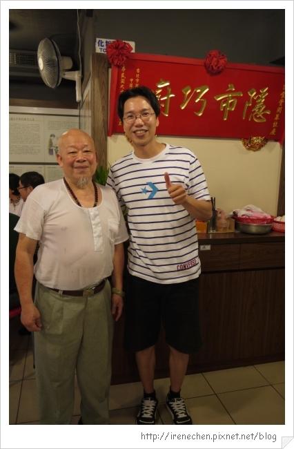 姚記食堂25-阿姚師.jpg