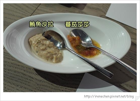 MOT KITCHEN-15-麵包沾醬.jpg