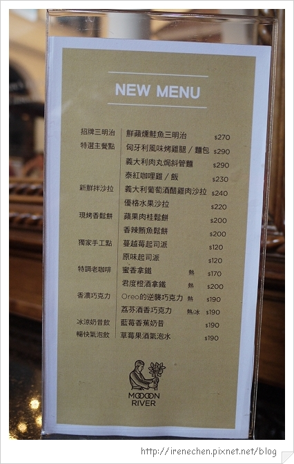 Mooon River-12-new menu.jpg