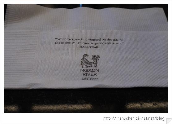 Mooon River-29-紙巾.jpg