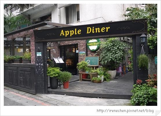 Apple Dinner-01-外面.jpg