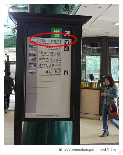 HK576-迪士尼線.jpg