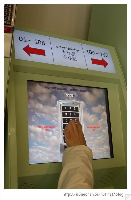 HK589-香港迪士尼樂園寄物櫃.jpg