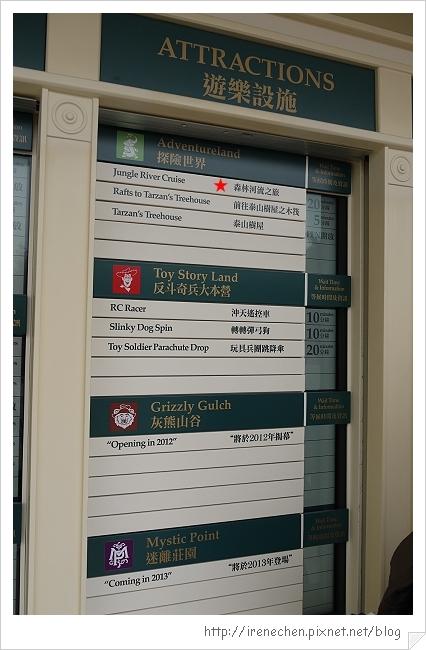 HK595-香港迪士尼樂園設施時間表.jpg