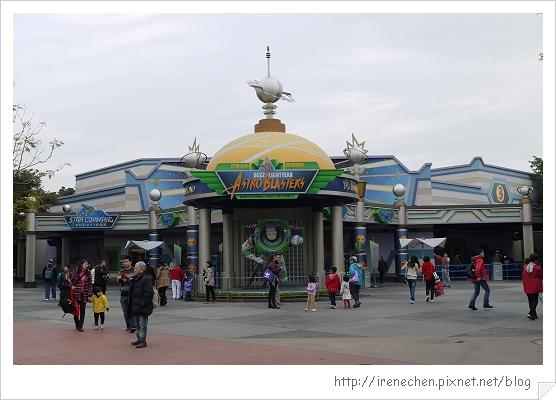 HK600-香港迪士尼樂園巴斯光年星際歷險.jpg
