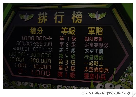 HK602-香港迪士尼樂園巴斯光年星際歷險.jpg