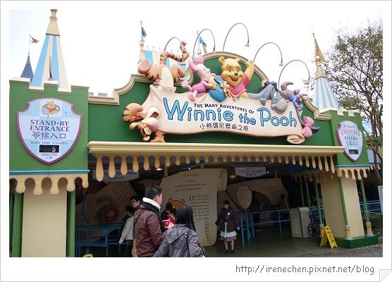 HK605-香港迪士尼樂園小熊維尼歷險之旅.jpg