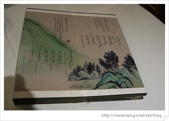 華泰王子飯店19-九華樓menu.jpg