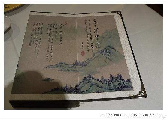 華泰王子飯店18-九華樓menu.jpg