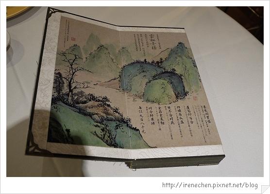 華泰王子飯店21-九華樓menu.jpg