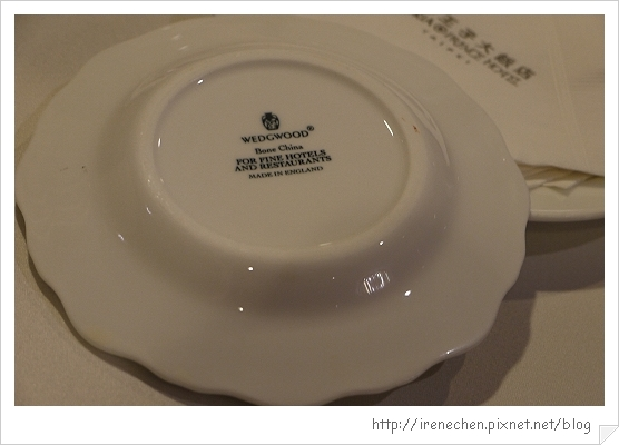 華泰王子飯店46-九華樓-古瓷餐具.jpg