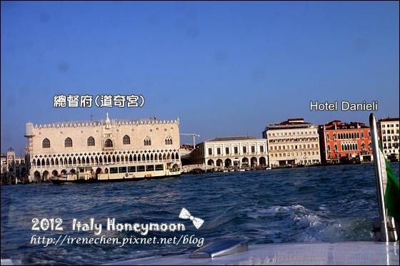 Italy0385.JPG