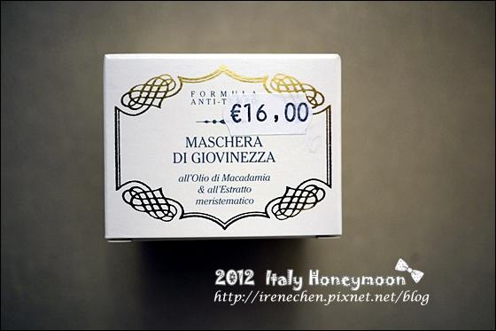 Italy0738.JPG