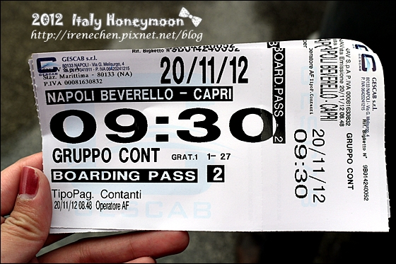 Italy0876.JPG