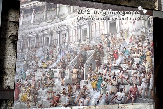 Italy1451.JPG