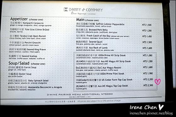 Danny&company-01.JPG