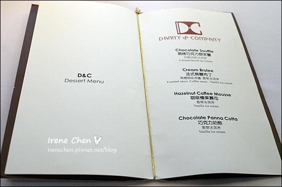 Danny&company-20.JPG
