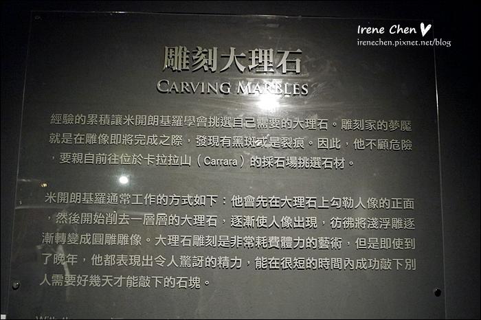 米開朗基羅32.JPG