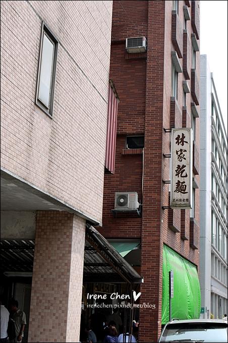 林家乾麵01.JPG