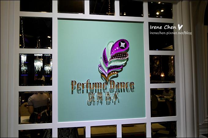 跳舞香水-信義09.JPG