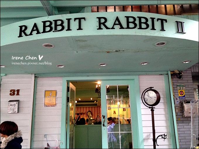 兔子兔子2店-02.JPG