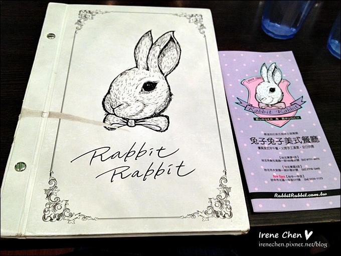 兔子兔子2店-03.JPG