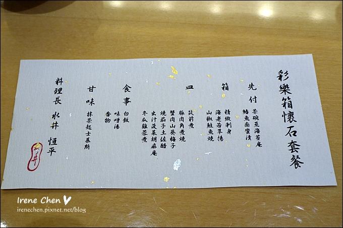 神樂家25.JPG
