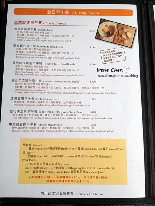 方糖咖啡館04.JPG