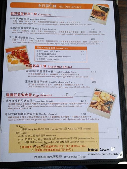 方糖咖啡館05.JPG
